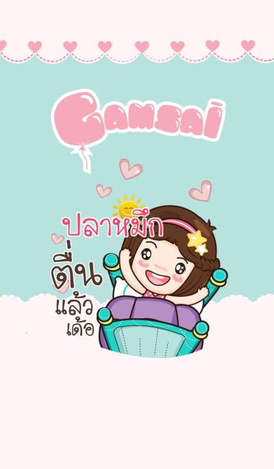 PLAMUEK gamsai little girl_E V.01