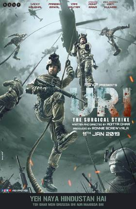 Uri The Surgical Strike Full Movie Download in 720p HD