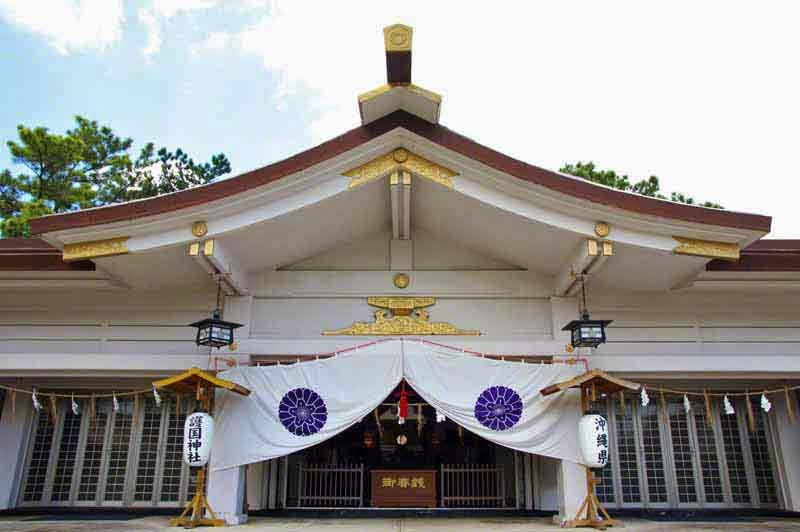 Gokoku Shrine, Buddhist