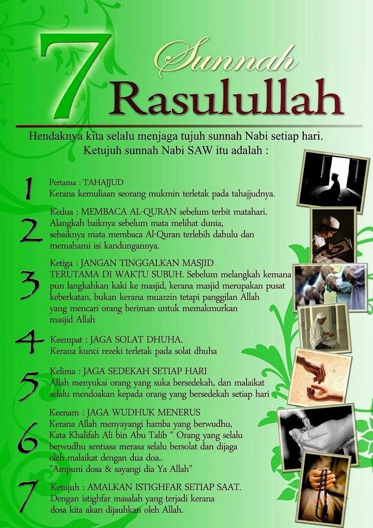 AL HIJRAH MUAMALAT Teks Selawat Maulidur Rasul Dan Sunnah