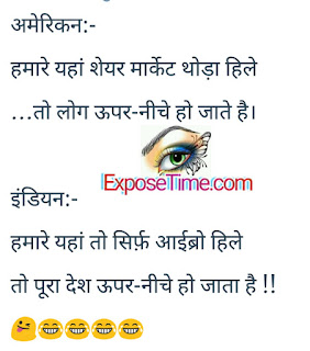 jokes-chutkule-masti-manoranjan