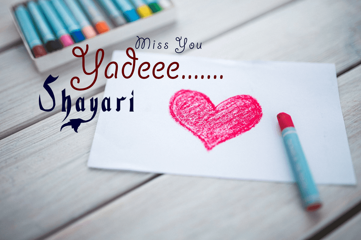 Yaad Miss you Shayari in Hindi