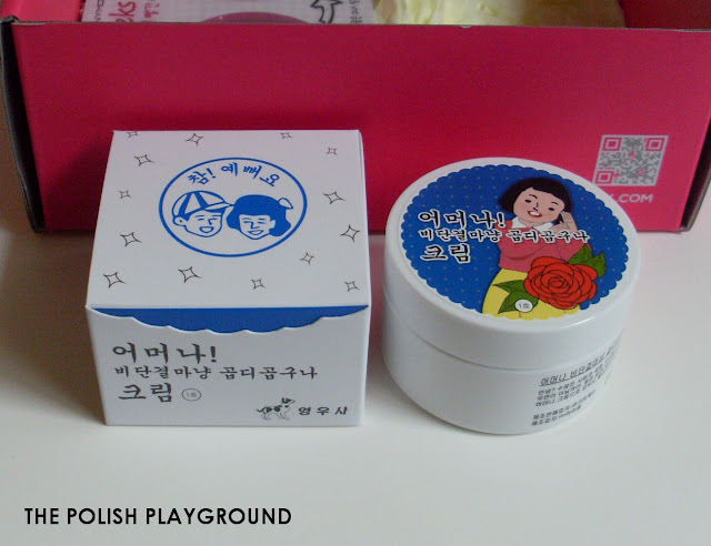 Memebox Superbox #61 My Cute Wishlist 3 Unboxing - Youngwoosa Oh! It's Lovely and Soft Cream