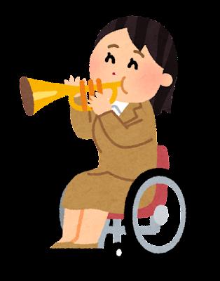 トランペットを演奏する女性のイラスト(車椅子)