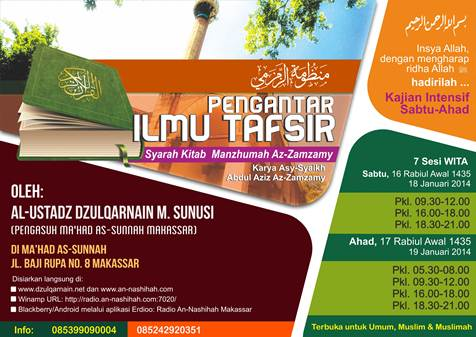 "Kajian Intensif Sabtu-Ahad ""Pengantar Ilmu Tafsir"" – Makassar"