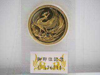 10万円金貨お買い取りしました!30グラムの金貨です 京都で金貨高価買取のマルシンです