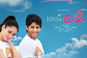 NEWS MAKER: 100% Love Movie Songs Free Download | 100% Love Movie