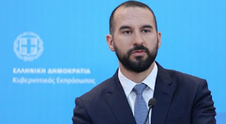 Τζανακόπουλος: Η πολιτική κριτική δεν οπλίζει χέρια τρομοκρατών