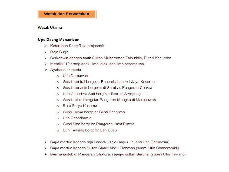 Bahasa Melayu Tingkatan 2: 'HIKAYAT UPU DAENG MENAMBUN