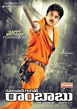 Cameraman Gangatho Rambabu 2012 Dual Audio Hindi BluRay 720p at movies500.info