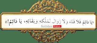vesveseden kurtulma duası arapça okunuşu