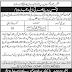 T.H.Q Hospital Kamoke Gujranwala Jobs
