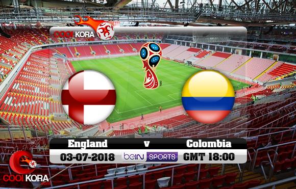 مشاهدة مباراة إنجلترا وكولومبيا اليوم 3-7-2018 بي أن ماكس كأس العالم 2018