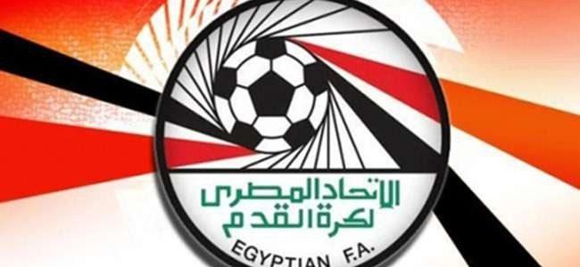 جدول ترتيب الدوري المصري للأسبوع الخامس والعشرين من الدوري المصري الممتاز 2016