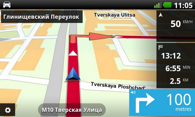 Карты TomTom в программе под Android