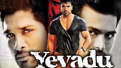 Yevadu Dialogues, Ram Charan Dialogues From Yevadu, Yevadu Movie Dialogues