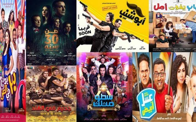 بالأرقام.. إيرادات أفلام عيد الفطر والسقا يكتسح