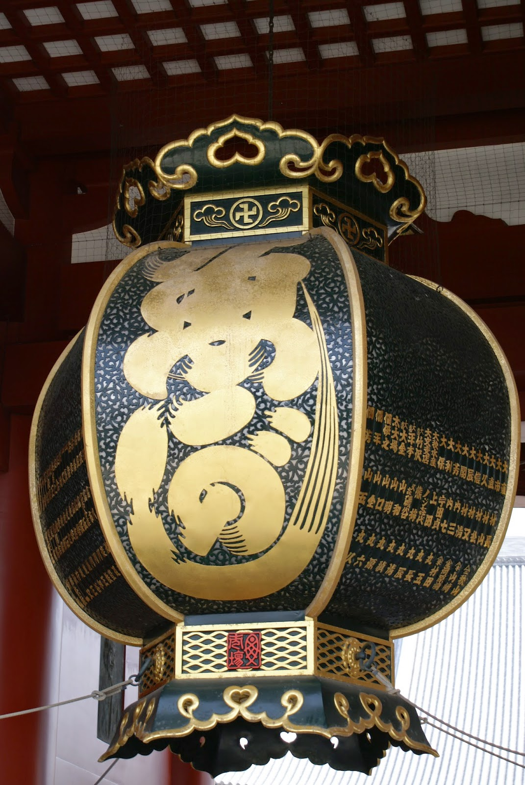 lanterne traditionnelle japonaise en bronze