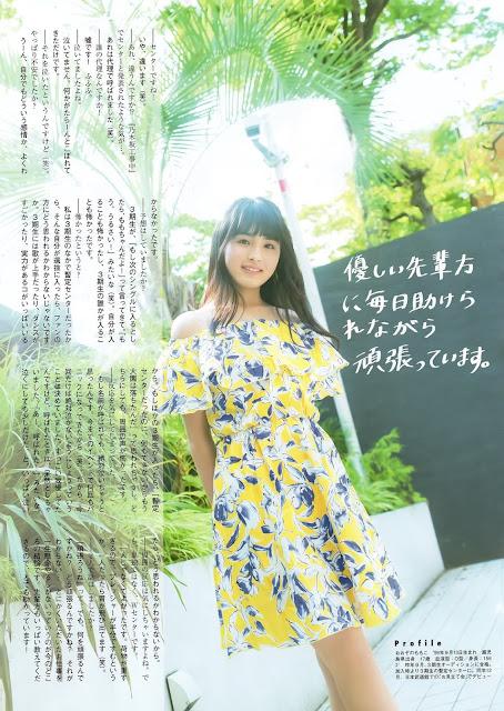 yoda yuki gravure ikuta erika momoko ozono fsp 014