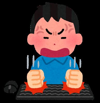 キーボードに八つ当たりする人のイラスト(男性)