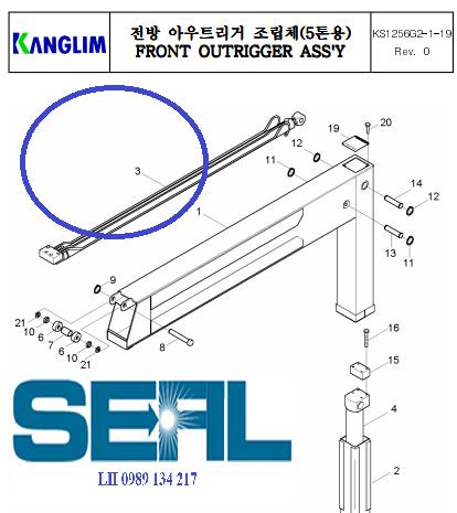 Xy lanh ra vào chân trước cẩu Kanglim 6 tấn KS1253-KS1254-KS1255-KS1256-H1049390R4