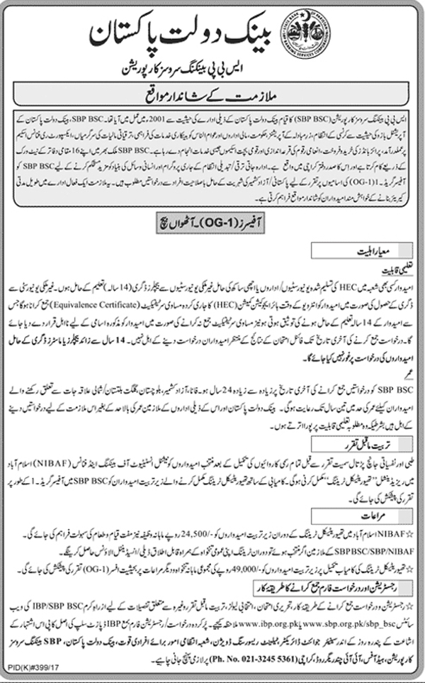 SBP Jobs In State Bank Of Pakistan Karachi Aug 2017