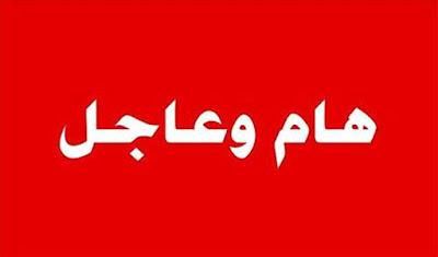 عاجل حرب طاحنة فى سيناء الان