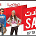 Twenty4 Fashion Kuwait - Huge discounts on latest Winter Collection
