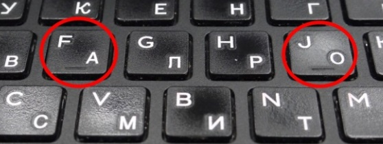 клавиши Fи J на ноутбуке