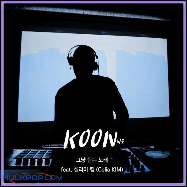 Koon – 그냥 듣는 노래 – Single
