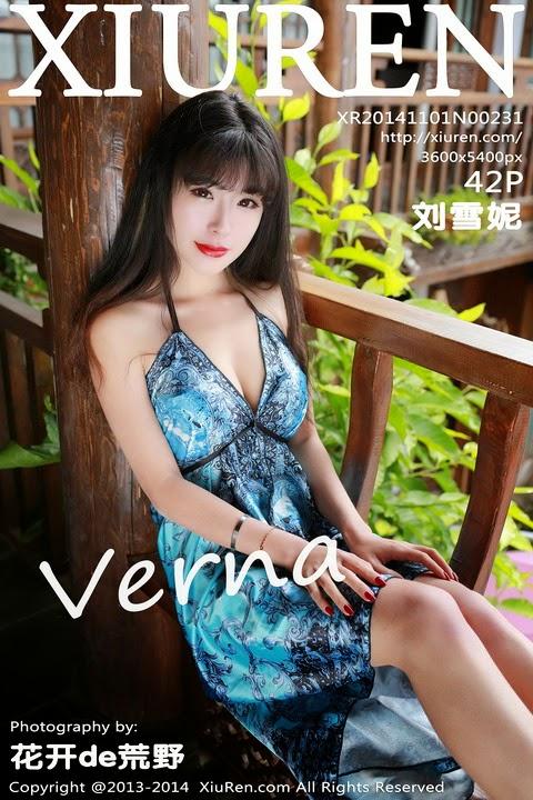 XiuRen 2014-11-01 No.00231 11020