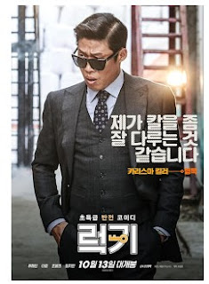 Download Film Luck Key (2016) Bluray Subtitle Indonesia