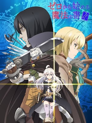 Descarga Zero Kara Hajimeru Mahou No Sho 12/12 [ Sub Esapñol ] MEGA
