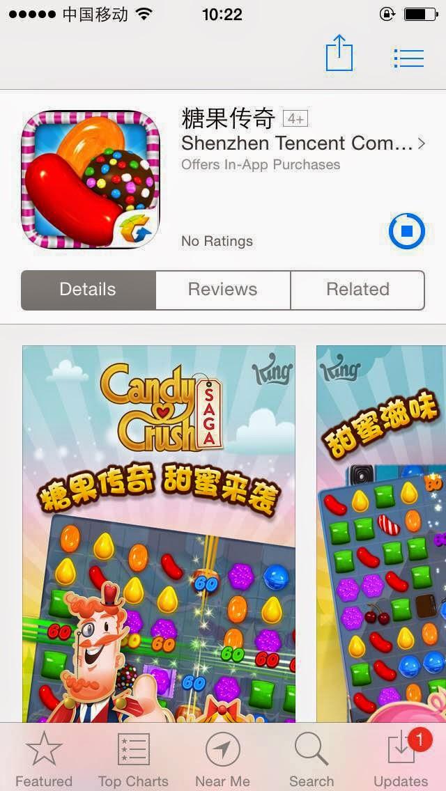 candy crush saga auf facebook