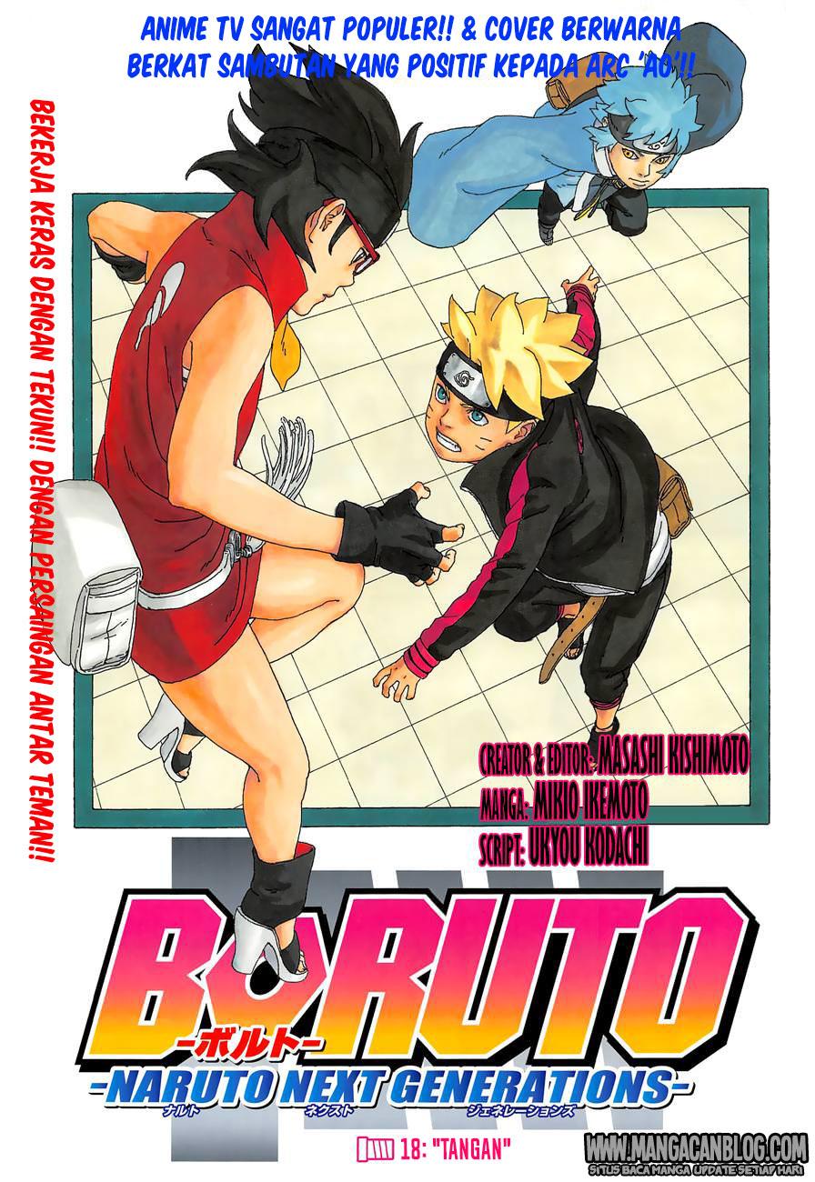 Boruto : Naruto Next Generation Chapter 18