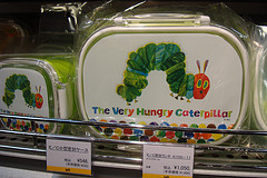 Very Hungry Caterpillar Plate Set - Home Decorating Ideas u0026 Interior . & Fascinating Hungry Caterpillar Plate Set Gallery - Best Image Engine ...