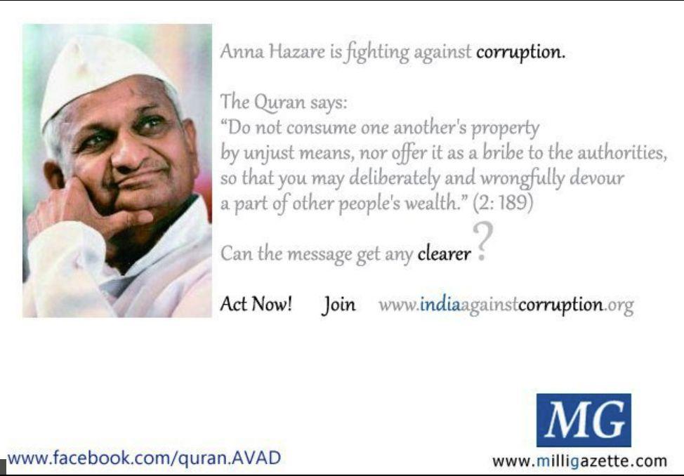 against corruption a unique photo exhibition never mind   against corruption a unique photo exhibition