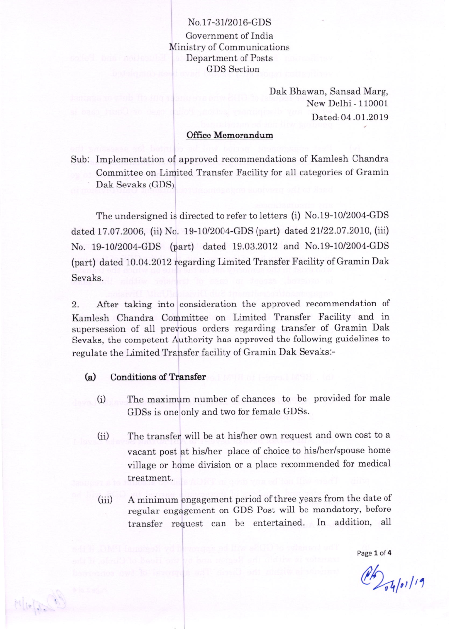 Important DOP Order for GDS in c/w Implementation of one-man committee recommendations [Collections]