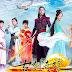 الحلقة الثامنة من المسلسل الصيني التاريخي الشهير أساطير السيوف Swords of Legends / Legend of the Ancient Sword 2014
