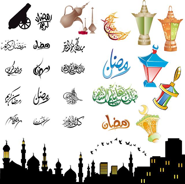 حقيبة مصمم شهر رمضان | مخطوطات وفوانيس ومساجد فيكتور و pad لتصميمات شهر رمضان المبارك