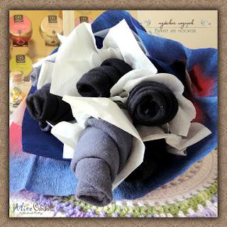 Мужской подарок: Букет из носков