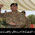 Army Chief Meetings With Religious Scholars, Latest News Pakistan