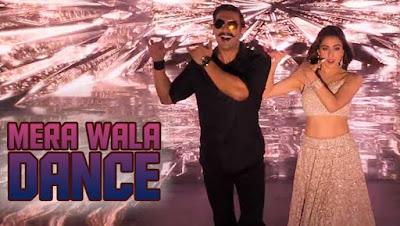 MERA WALA DANCE LYRICS With Video – Simmba | Neha Kakkar, Nakash Aziz