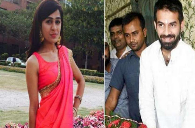 तेजप्रताप की पत्नी ऐश्वर्या ने राबड़ी पर लगाए गंभीर आरोप - newsonfloor.com