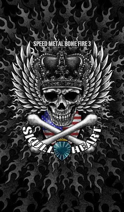 Speed Metal Bone Fire 3 Skull heart