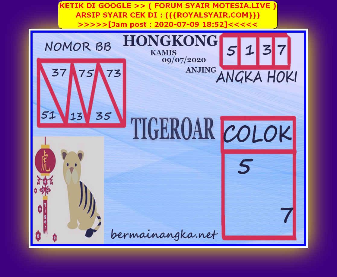Kode syair Hongkong Kamis 9 Juli 2020 155