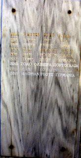 το μνημείο του Σπάρταθλου στη Σπάρτη