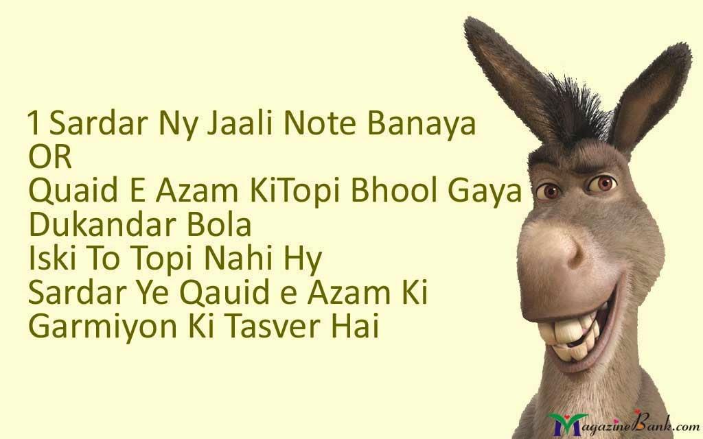 Shayari Dosti Hindi Bewafa in Punjabi in English in Urdu ...