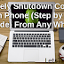 Remotely Shutdown Computer With Phone (Step by Step Guide).
