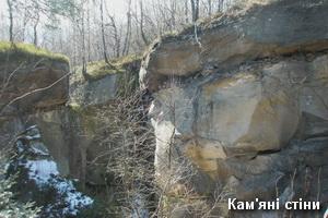 Кам'яні стіни каньйону
